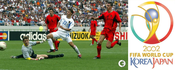 2002 Wold Cup Korea Japan футбол