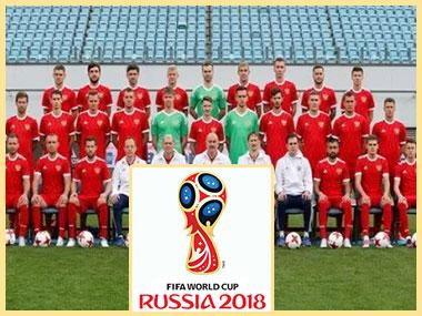 Футбольная команда и Fifa world cup Russia 2018