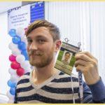Паспорт болельщика для ЧМ-2018. Для чего он нужен и как его сделать?