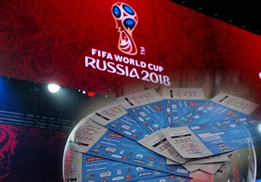 FWC Russia 2018 билеты на футбол