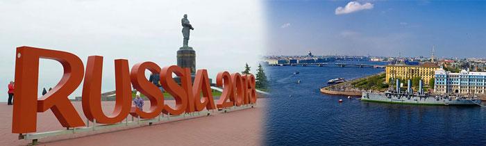 Russia 2018 и гостиницы на Неве