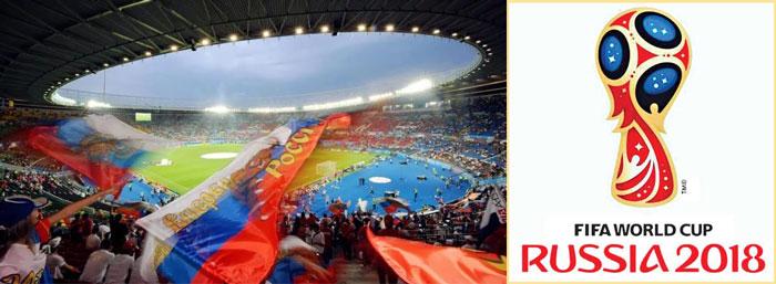 Спортивный стадион РФ и FIFA WORLD CUP Russia 2018