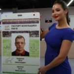 В России открылись Центры выдачи Паспортов болельщика ЧМ-2018