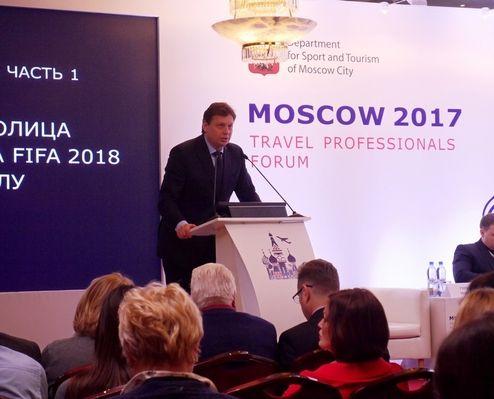 Малышкин Кирилл -руководитель региональной безопасности