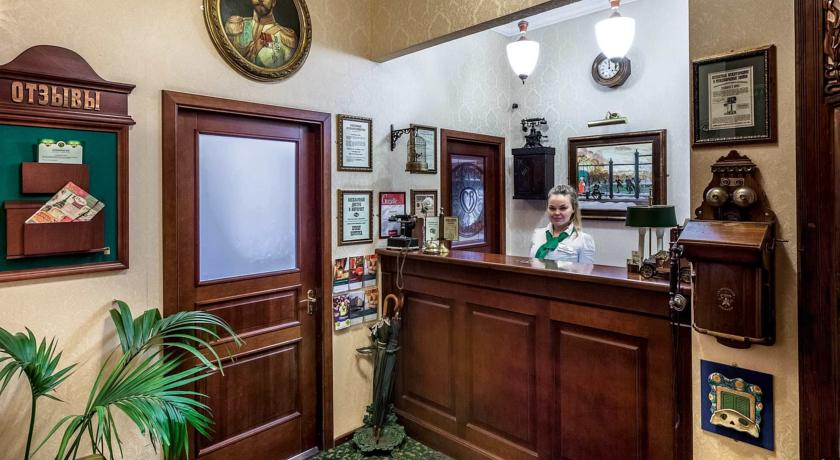 Гостиницы в Санкт-Петербурге для болельщиков приехавшим на матч
