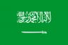 сборная саудовской аравии
