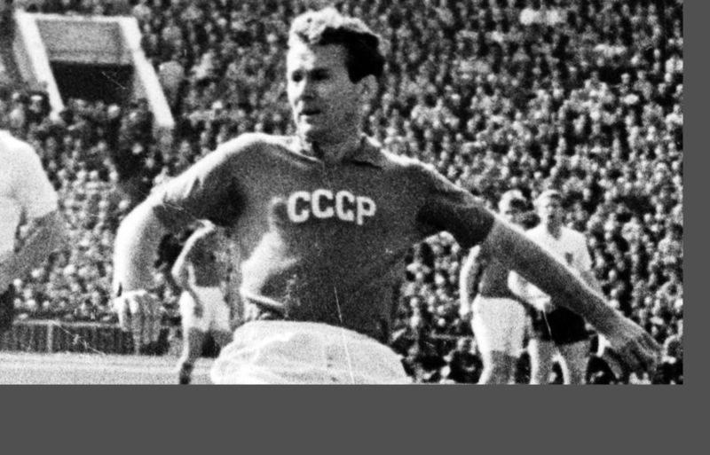 Спартак (Москва),