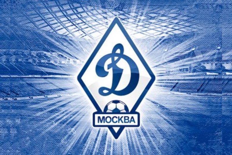 Динамо играли в финале еврокубка