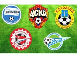 Футбольные клубы России – лучшие, популярные