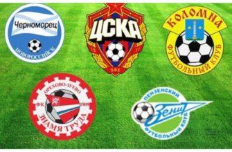 Одна из старейших команд СССР