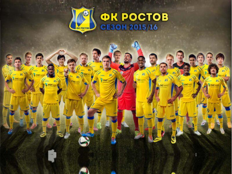 это обстоятельство открыло дорогу в элитный дивизион чемпионата России