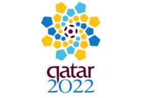 Чемпионат мира по футболу 2022 года пройдет в ноябре в Катаре