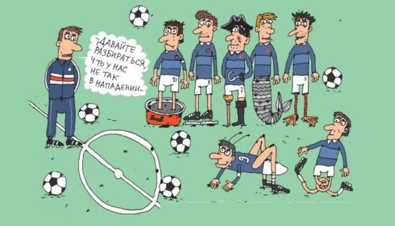 юмор про футбол