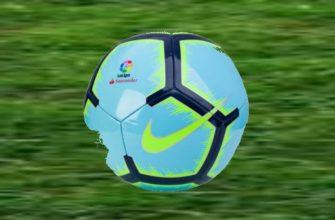 Мячи четвертого размера имеют вес от 400 до 440 грамм