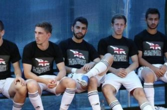 сборная грузии