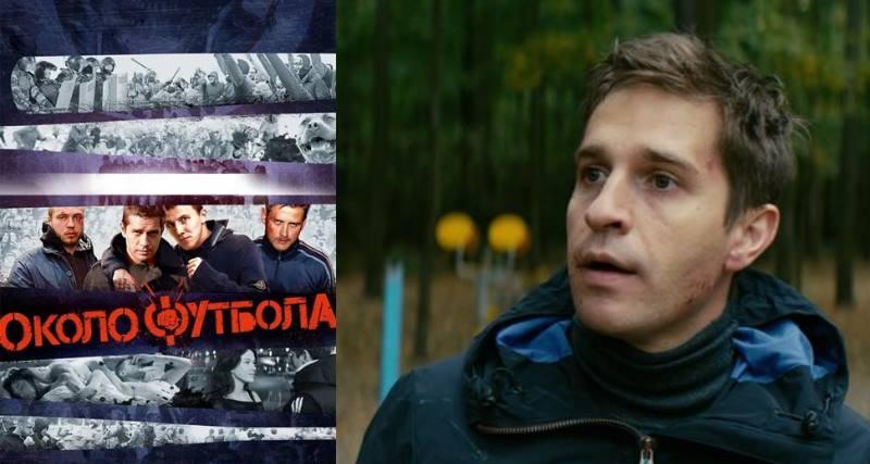 Русские тоже умеют делать фильмы