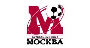 Сколько в Москве футбольных команд, мужских и женских. Лучшие клубы столицы и их трофеи