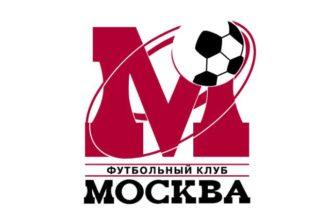 логотип фк москва