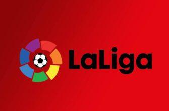 логотип лалиги