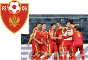 Сборная по футболу из Черногории-это перспективная команда, чего нельзя сказать о болельщиках