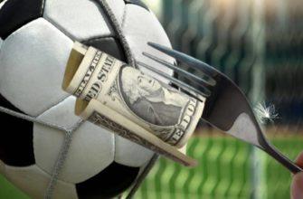 деньги от футбола