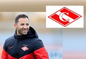 Новый тренер футбольного клуба «Спартак»-это главная тайна в мире футбола