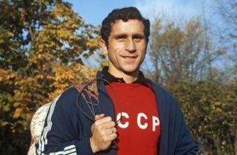 именно в этот день меня взяли в сборную СССР