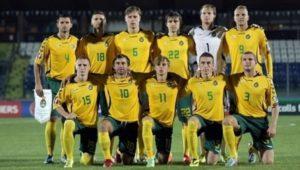 Сборная команда Литвы по футболу надежно укрепила свои позиции на арене мирового футбола