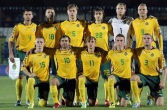 литовская сборная сошлась с итальянцами в ничью